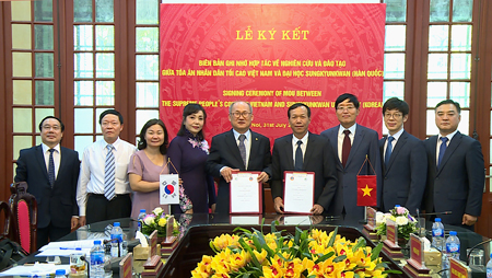 SKKU – Vietnam Supreme Court Signed an MOU for Academic Exchange