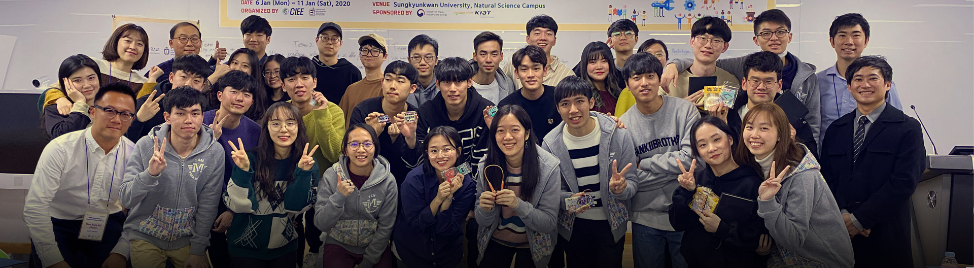 2019 SKKU-HKUST Intercultural Peer Learning Program