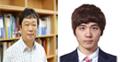 화학과 류도현 교수 연구팀, 카이랄 3차치환 에폭사이드 합성법 개발