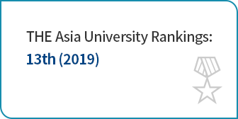 THE Asia University Rankings: 13th (2018)