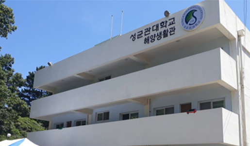 Marine Living Hall