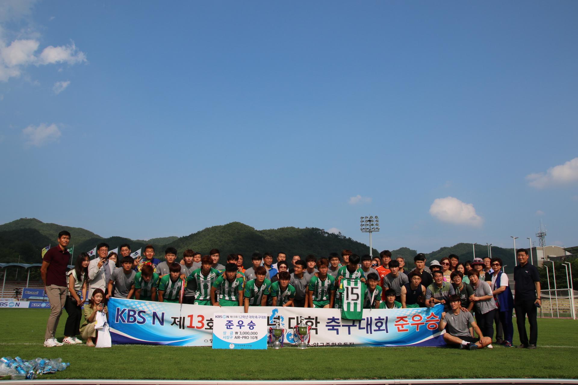 KBS N 1·2학년 대학축구대회 준우승