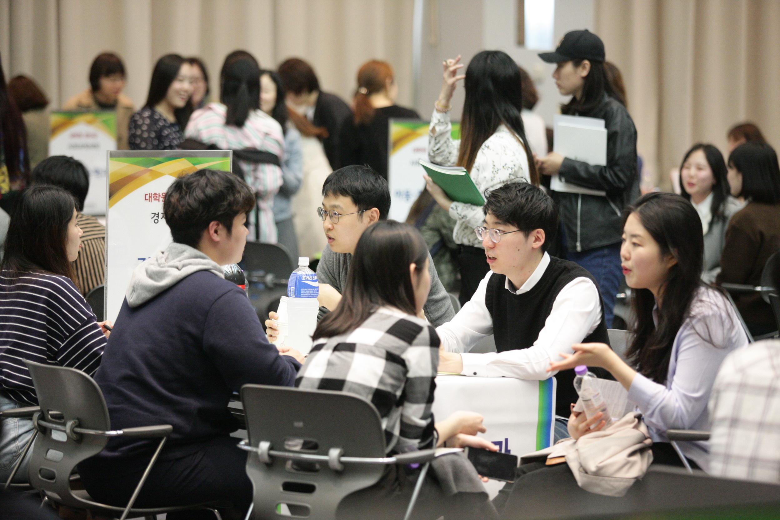 대학원 한마당 개최