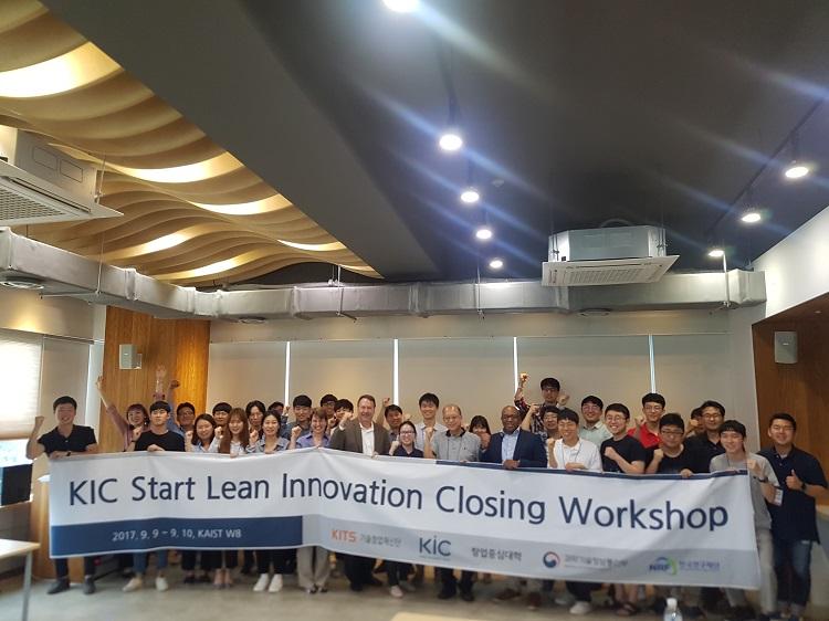 Start-up Stories     한국연구재단 주관 기술창업탐색팀 해외교육    우리대학 대학원생 팀 최다 참가