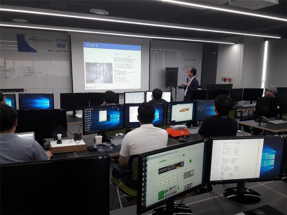 IoT 역량강화 교육